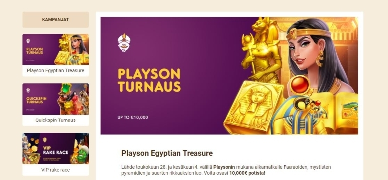 Wild Sultan - Playson Egyptian Treasure