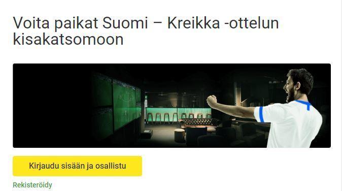 Unibet - Suomi -Kreikka kisakatsomo